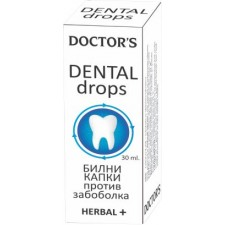 DENTAL drops